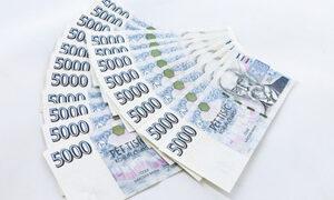 Soukromá půjčka kopřivnice