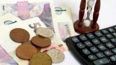 Nebankovní půjčky - krátkodobé půjčky - u Plus půjčky - ilustrační foto peněz